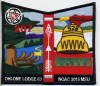 Ohlone Lodge - NOAC 2015 Pocket Patch