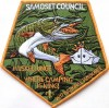 P24115 2017 Jamboree Patches