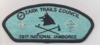 333082 A Ozark Trails Ozark Trails Council #306