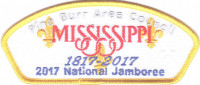 Pine Burr Area Council 2017 National Jamboree JSP KW1626 Pine Burr Area Council #304