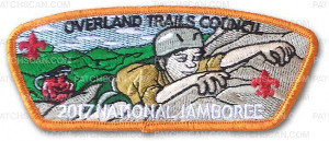 Patch Scan of P24188 2017 National Jamboree Kool-aid Set