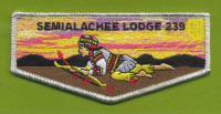 Semialachee Lodge 239 Silver Metallic Suwannee River Area Council #664
