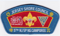 Stem-Cyber 2017 Camoree CSP Jersey Shore Council #341
