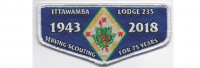 2018 Lodge Flap Blue (PO 87581) West Tennessee Area Council #559