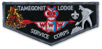 P24516 Tamegonit Lodge Service Corp Flap Heart of America Council #307