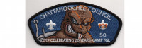 2019 FOS CSP# 5 (PO 88302) Chattahoochee Council #91