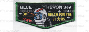 Patch Scan of 2017 National Jamboree Flap (PO 87166)