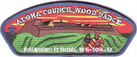 Aloha Council Wood Badge CSP - Blue Border Aloha Council #104