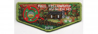 Fall Fellowship Flap 2019 (PO 88900) Dan Beard Council #438