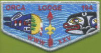 374778 LODGE 194 Redwood Empire Council #41