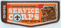 558 SCOUT BASE FLAP Chickasaw Council #558