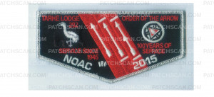 Patch Scan of Tarhe Lodge NOAC flap silver border