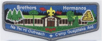 Brothers Hermanos Flap Monmouth Council #347