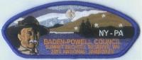 BADEN-POWELL TROOP JSP BLUE BORDER Baden-Powell Council #381