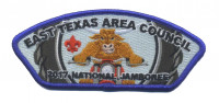 East Texas Area Council- 2017 National Jamboree- Longhorn (Blue)  East Texas Area Council #585