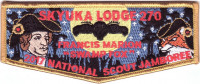2017 National Jamboree - Skyuka Lodge 270 - Swamp Fox Palmetto Area Council #549