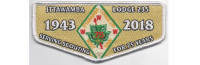 2018 Lodge Flap Gold (PO 87581) West Tennessee Area Council #559