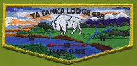 Ta Tanka Lodge - Trade-O-Ree San Gabriel Valley Council #40