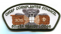 2015 Silver Beaver Lodge  Chief Cornplanter Council #538