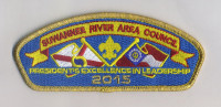 President's Excellence In Leadership- SRAC 2015 Suwannee River Area Council #664