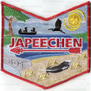 Patch Scan of Agaming Japeechen revised chapter pocket