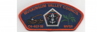 Wood Badge CSP (PO 88085) Muskingum Valley Council #467
