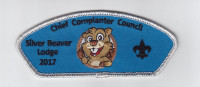 Silver Beaver Lodge 2017 CSP Chief Cornplanter Council #538