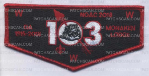 Patch Scan of 354858 MONAKEN LODGE