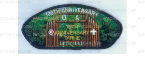 Patch Scan of Tarhe Lodge Fundraiser (84982 v-2)