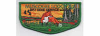 2017 Dixie Service Lodge (PO 86578) Indian Waters Council #553