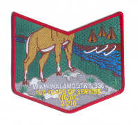 K124328 - BLUE MOUNTAIN COUNCIL - WA-LA-MOOT-KIN 336 POCKET (RED) Blue Mountain Council #604