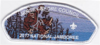 JSC 2017 National Jamboree 6 Piece Set Zipline Jersey Shore Council #341