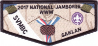 2017 National Jamboree - SVMBC - Uniform  - OA Flap Silicon Valley Monterey Bay Council #55