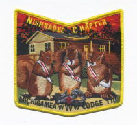 Nishnabec Chapter Michigamea 100 pocket patch Pathway to Adventure Council #
