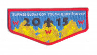 K123644 - TUPWEE GUDAS GOV YOUCHIQUDT SOOVEP 2015 536 NOAC FLAP (RED) Rocky Mountain Council #63
