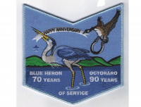 Blue Heron 70th Anniversary pocket patch (soft blue) Tidewater Council #596