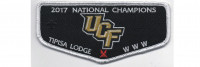 UCF Flap White Border (PO 87706) Central Florida Council #83