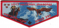 2017 National Jamboree - Abooikpaagun Lodge 399 De Soto Area Council #13