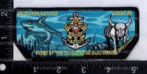 Patch Scan of Greater Tampa Bay Area Council Lodge 89 Uh-To-Yeh-Hut-Tee SR Boatswain 2019