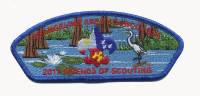 Evangeline Area Council -2017 Friends of Scouting - Blue Border Evangeline Area Council #212