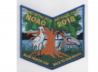 2018 NOAC Pocket Patch Blue Border (PO 86728) Tidewater Council #596