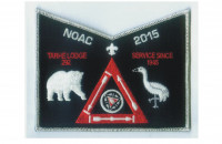 Tarhe NOAC pocket patch silver border Tecumseh Council #439