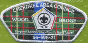 Patch Scan of 413642- Wood Badge