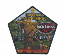 Chippewa Valley Council - 2017 National Jamboree Jack Links - Center  Chippewa Valley Council #637