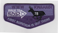 First Survivor Is Out There WWW Kwahadi OA Flap Conquistador Council #413