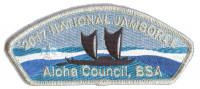 Aloha Council- 2017 National Jamboree- Canoe (Silver Metallic)  Aloha Council #104