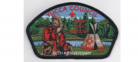 Camp Dale Resler 60th Anniversary CSP (PO 88031) Yucca Council #573