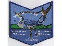 Blue Heron Lodge Pocket Patch (navy blue border) Tidewater Council #596