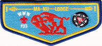 K123130 - LFC MA-NU LODGE ALL EVENT PASS 2015 Last Frontier Council #480