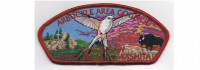 CSP Full Color Red Border (PO 86861) Arbuckle Area Council #468